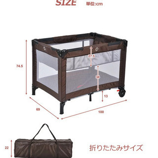 折り畳み式ベビーベット•ベビーサークル