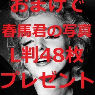 【ネット決済・配送可】マリリン・モンロー14写真(L判)・おまけ...