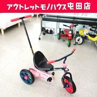 ►三輪車 PEOPLE かじ取り 子供用 チェーン式三輪車 コン...