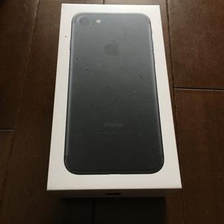 空箱 iPhone 7
