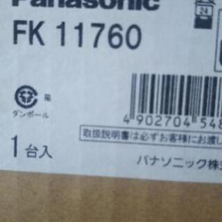 未使用品パナソニック誘導灯取り付けボックス
