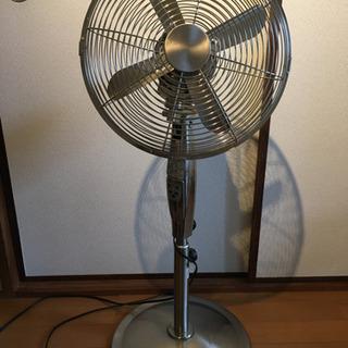 扇風機 オシャレ シルバー