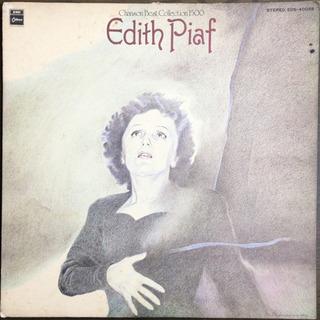 エディット・ピアフ - 愛の讃歌 LP レコード