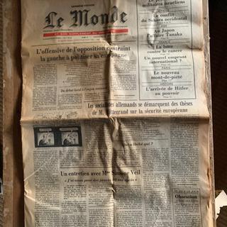 フランス新聞 ル・モンド