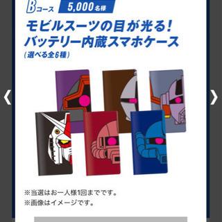 【新品未使用】ガンダムシリーズ スマホケース