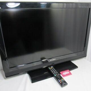 JAKN2155/液晶テレビ/32インチ/32型/ブラック/三菱...
