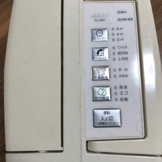 除湿乾燥機 toyotomi TD-Z80 (2013年製)