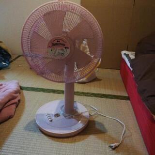 扇風機無料であげます