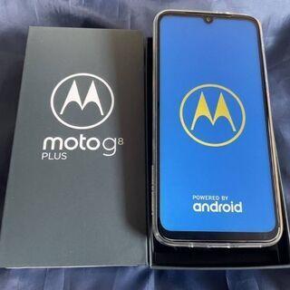 モトローラG8Plus
