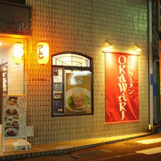 茅ヶ崎駅徒歩3分 ラーメン屋さんのアルバイト
