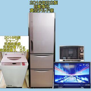 2016年7Kg洗濯乾燥機(ヒータ乾燥)日立3ドア冷蔵庫、32イ...