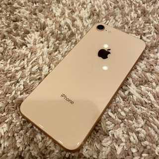 iPhone 8 64GB ゴールド SIMフリー
