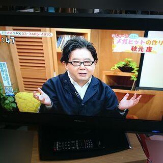 【中古】日立 液晶テレビ Wooo 2007 年製 LMT-3210