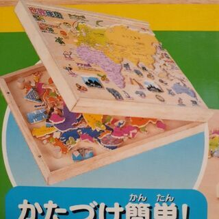 【譲り先決まりました🙇】木製パズル かるた - おもちゃ