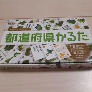 【譲り先決まりました🙇】木製パズル かるた − 京都府