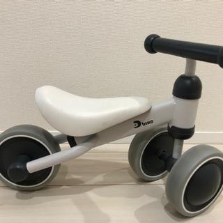 アイデス(Ides) D-bike
