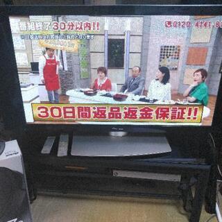 Pioneer  プラズマテレビセット決まりました。の画像