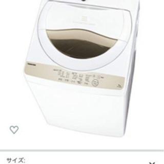 東芝 洗濯機 AW-5GB-W