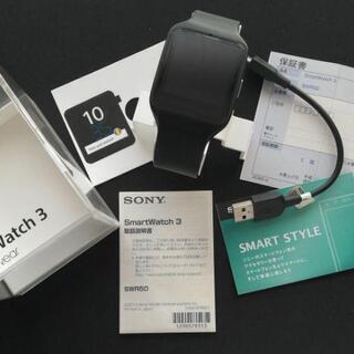 【ネット決済・配送可】SONY SmartWatch3 SWR50