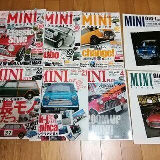 旧ミニ 雑誌1