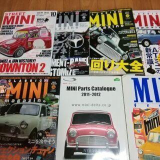 旧ミニ 雑誌3