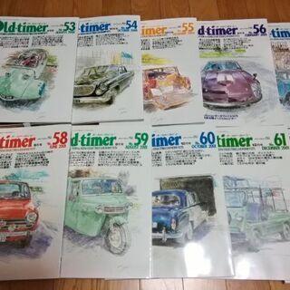 旧車 雑誌 オールドタイマー 2