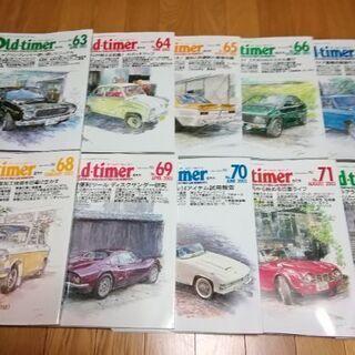 旧車 雑誌 オールドタイマー 3