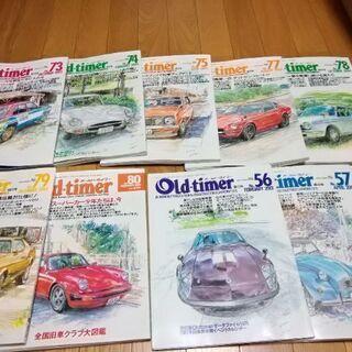 旧車 雑誌 オールドタイマー 4