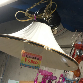 アンティーク風 照明器具 ホワイト 電球 中古品