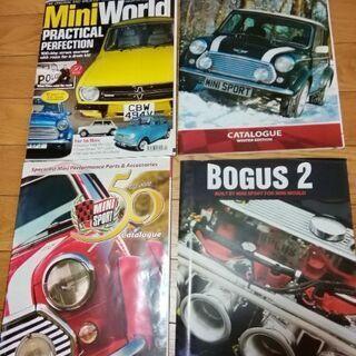 旧ミニ 英国雑誌