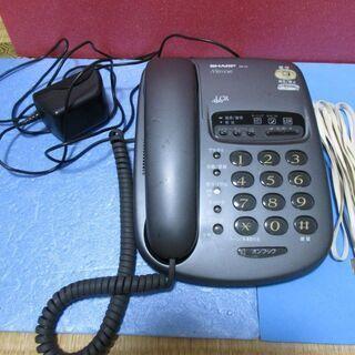 留守番電話機