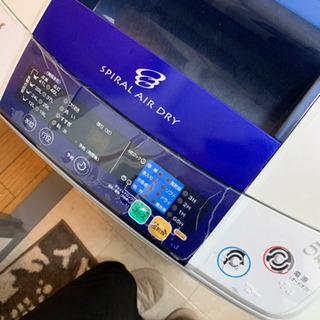 5キロ 洗濯機 − 京都府