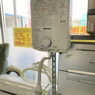 🏠パロマ瞬間湯沸かし器 団地タイプ【ガス温水器・台所用瞬間湯沸か...