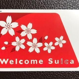 訪日外国人限定デザイン「Welcome Suica」