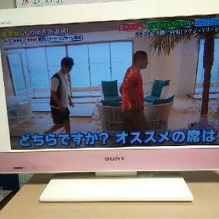 SONY テレビ BRAVIA 22インチ 美品!!