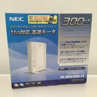 【未使用】高速ルータ 11n対応 NEC、1000円で売ります。