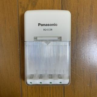 【ネット決済】単3、単4形ニッケル水素電池急速充電器