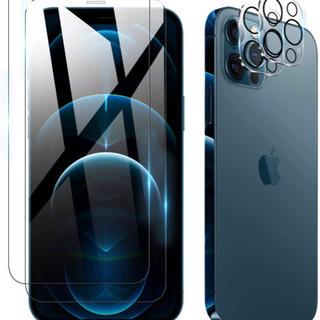 iPhone12Pro Max 用 ガラスフィルム+カメラ…