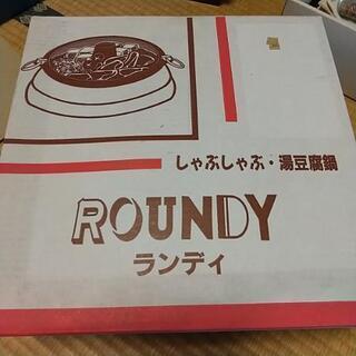 【ネット決済】しゃぶしゃぶ鍋and湯豆腐