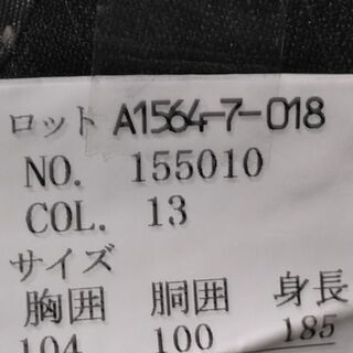 洋服の青山スーツ サイズAB7 − 富山県