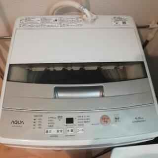 【ネット決済】アクア 洗濯機 4.5㎏ ラック付き