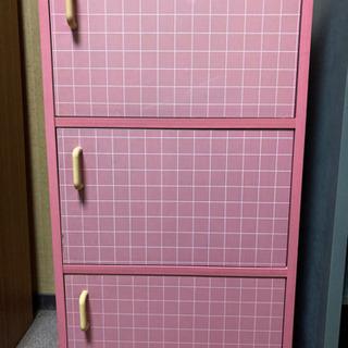 ピンク3段カラーボックス