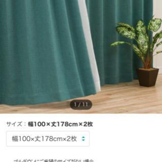 【新品】ニトリ カーテン 1枚だけ