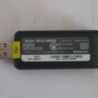 バッファローのUSBタイプの無線ラン