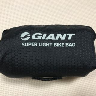 GIANT SUPER LIGHT BIKE BAG ジャ…