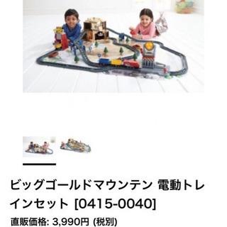 [美品です] 🚞キッズ おもちゃ 電動電車🚞 - 伊勢崎市