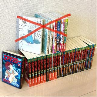 マンガ エアマスター 1〜25巻セット
