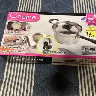【お取引中】新品未使用のお鍋
