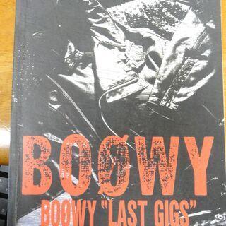 ★BOOWY / LAST GIGS 1988.APRIL4,5...
