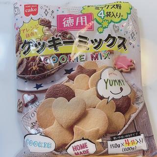 クッキーミックス